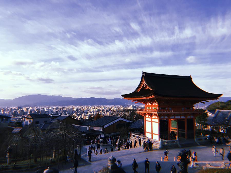 JAPAN part 3
